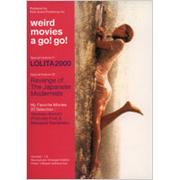 weird movies a go! go!