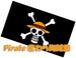 Pirate麦わら海賊団