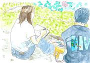 藍みつるのスケッチ教室