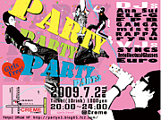 Party Party Party  in福井