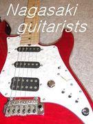 長崎のギタリスト
