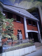 熊本中央高校