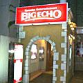 BIG ECHO【岡山駅前店】