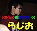 RIPERとmoltoの生ラジオ