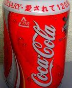 広島市民球場コカコーラ