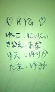 .*゚仲仔〇8人のKYG゚*.