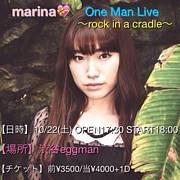 marina (まりな)