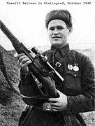 ヴァシリ・ザイツェフ