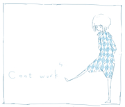 coot works