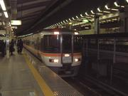 静岡19時30分発東京行き普通列車