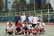 香港テニス同好会