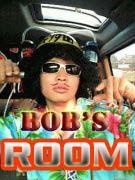 ボブ・ホワイティの部屋