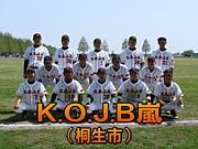 K.O.J.B.嵐