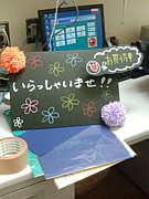 ★松FAMILY屋★