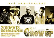 【GROW UP】