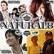 LOVE SONG♡NATURAL8