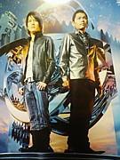 タッキー&翼 PREMIUM LIVE DVD