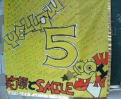 Yellow★5