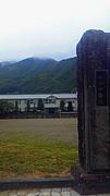 長和町立和田中学校(和田村立)