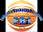 FBI Fukuoka Basketball Ichiban