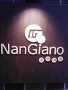 NanGiano