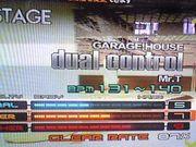 dual control