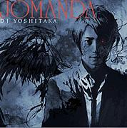 【jubeat】JOMANDA