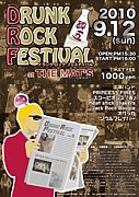 ☆DRUNK ROCK FESTIVAL☆