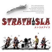 ストラスアイラ / STRATHISLA