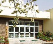 北九州市立西小倉小学校
