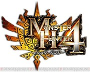 MH4 in 足利周辺