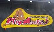 PlayMountain!