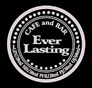 CAFE & BAR   Ever Lasting