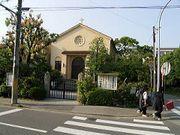関西学院教会/仁川幼稚園