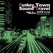 Funkey Town