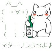 のまネコ大好き!