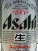ビールが嫌い↓