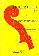 ゴルターマン