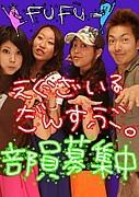 EXILE DANCE部 in 東海