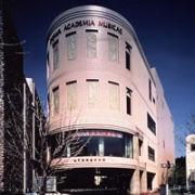 昭和音楽芸術学院