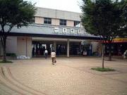 東急田園都市線宮崎台駅の集い