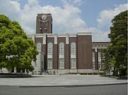 2012年 京都大学生