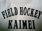 KAIMEI FIELD-HOCKEY