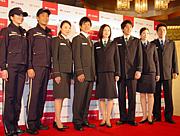 郵便局員の制服