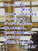 鹿児島中央高校第41期3年6組