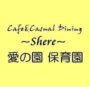 さくら保育園(share併設)