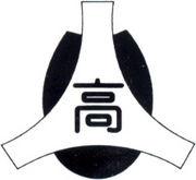 ☆★☆都城農業高校☆★☆