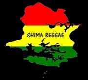志摩Reggae