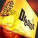夢Dreams夢