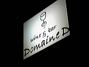 Domaine D (経堂)